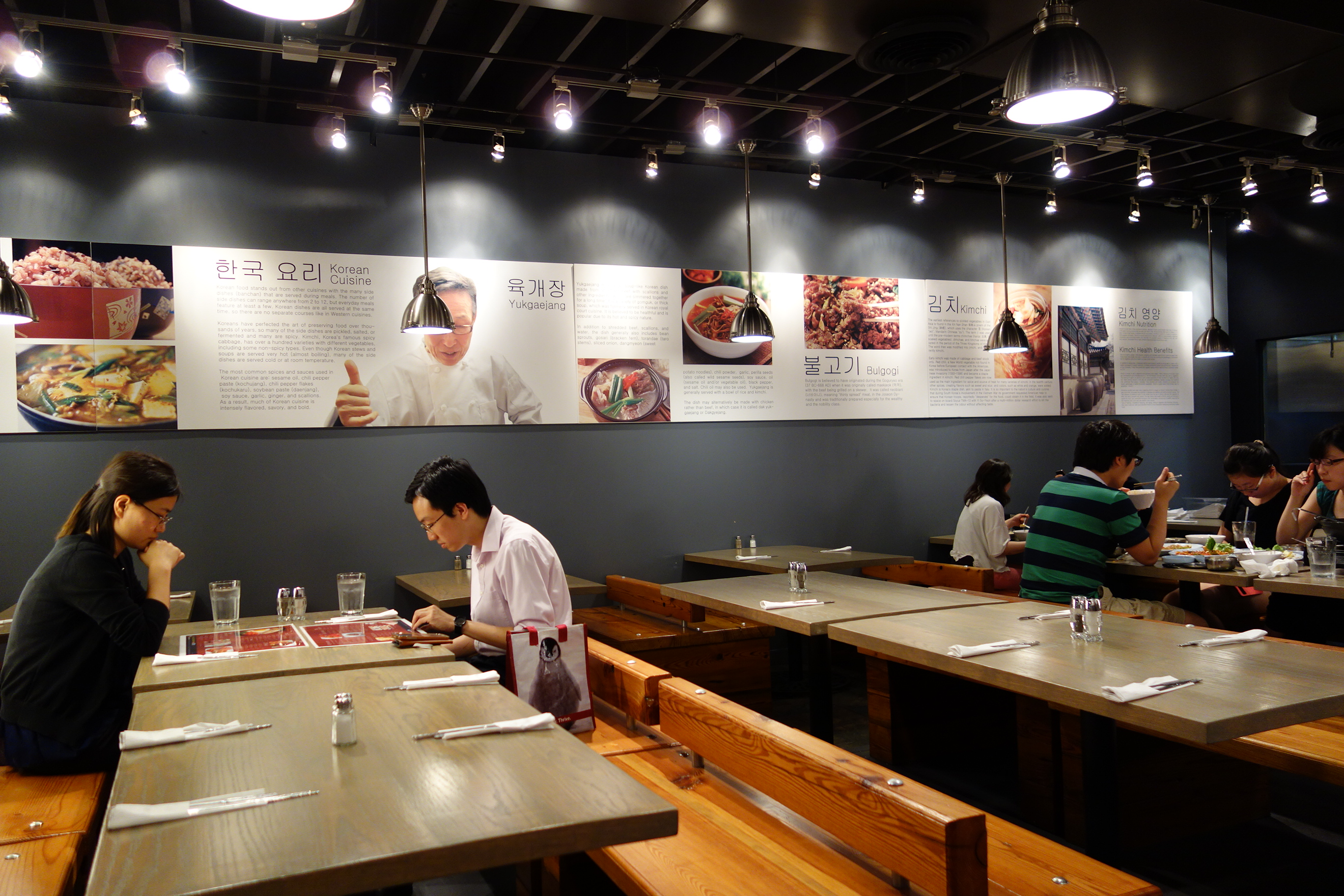 ahjoomah s apron korean restaurant in chinatown cicy 39 s playbook. Black Bedroom Furniture Sets. Home Design Ideas
